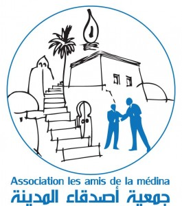 Logo_AmisdelaMedina